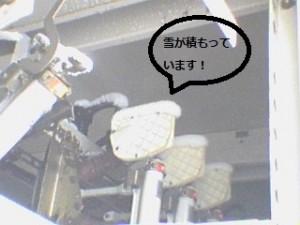 050202_1026~01