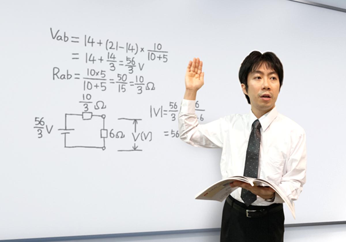 西山先生の講習を受講できる!