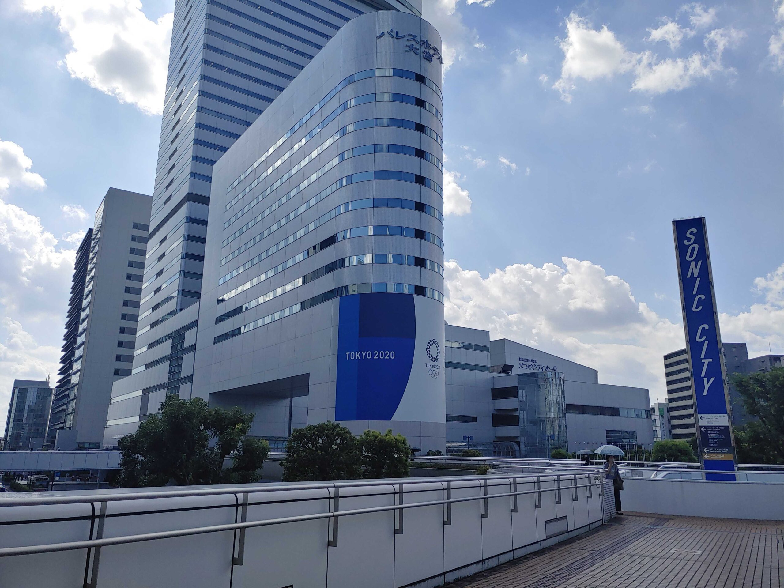 埼玉大宮会場